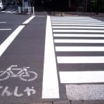 英語で何て言う? 「横断歩道」